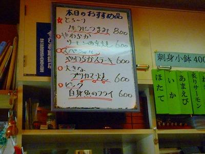 f:id:Yoshikoi:20120725192049j:image