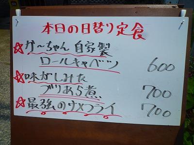 f:id:Yoshikoi:20120726195450j:image