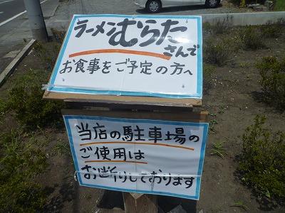 f:id:Yoshikoi:20120727183925j:image