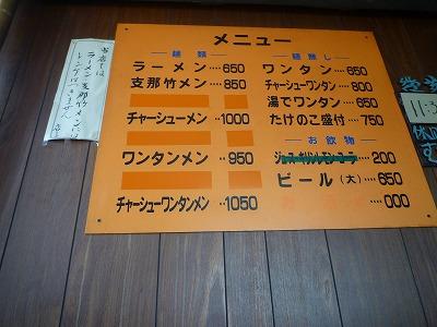 f:id:Yoshikoi:20120727183926j:image