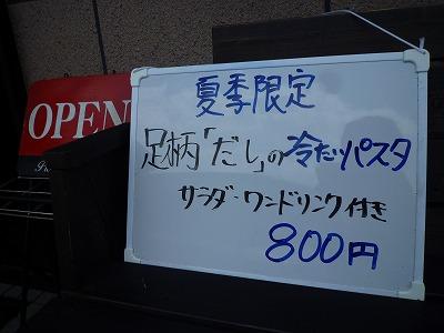 f:id:Yoshikoi:20120807193810j:image