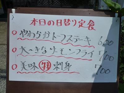 f:id:Yoshikoi:20120809200738j:image