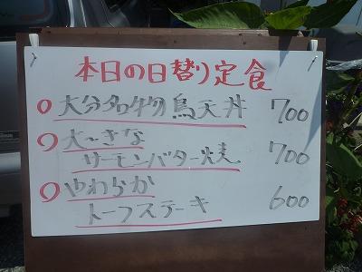 f:id:Yoshikoi:20120810201800j:image