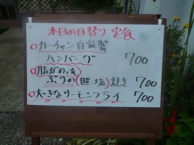 f:id:Yoshikoi:20120815201634j:image