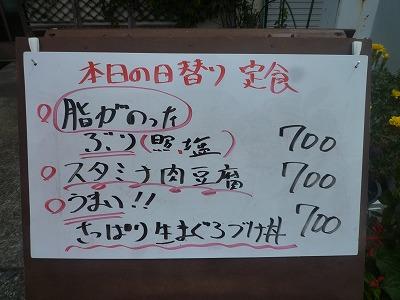 f:id:Yoshikoi:20120816194519j:image:w198