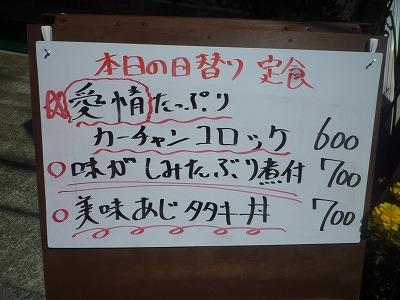 f:id:Yoshikoi:20120820201756j:image