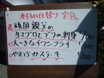 f:id:Yoshikoi:20120823184517j:image