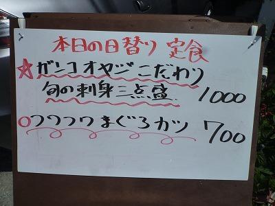 f:id:Yoshikoi:20120829191613j:image