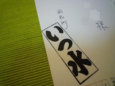 f:id:Yoshikoi:20120830193009j:image