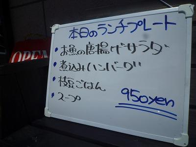 f:id:Yoshikoi:20120904180544j:image