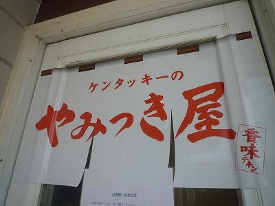 f:id:Yoshikoi:20120905193735j:image:w198