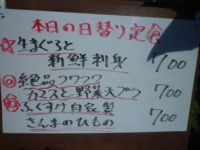 f:id:Yoshikoi:20120910195257j:image