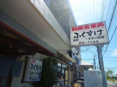 f:id:Yoshikoi:20120910195258j:image