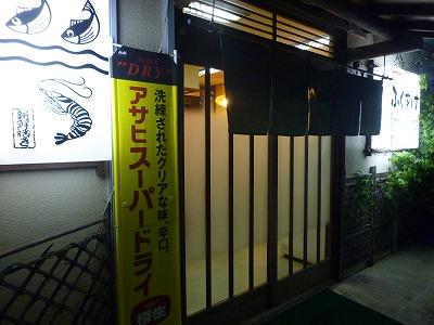f:id:Yoshikoi:20120913204237j:image:w198