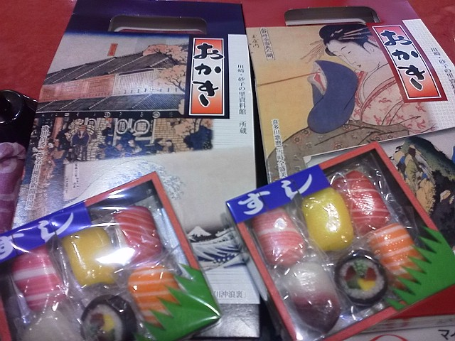 f:id:Yoshikoi:20120915113337j:image