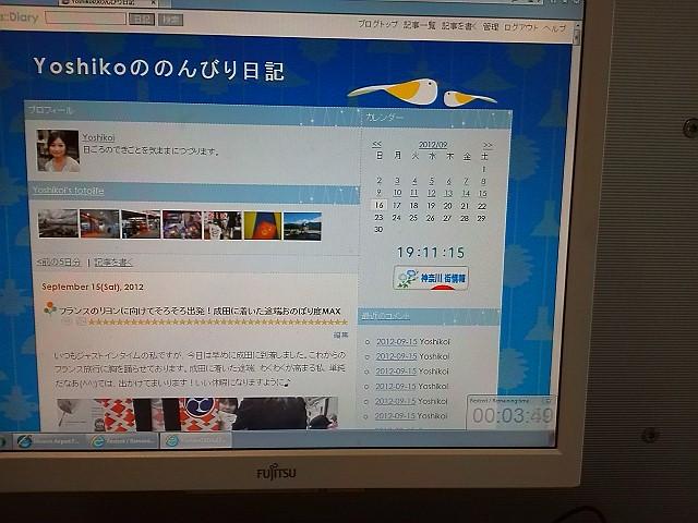 f:id:Yoshikoi:20120916021121j:image