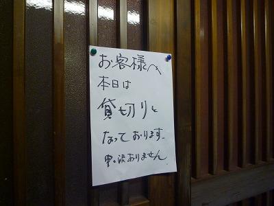f:id:Yoshikoi:20120927214944j:image
