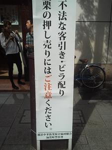 f:id:Yoshikoi:20120930195805j:image