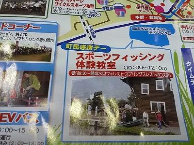 f:id:Yoshikoi:20121007171731j:image