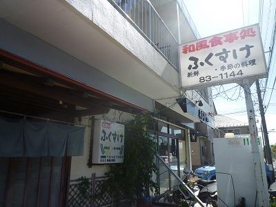 f:id:Yoshikoi:20121010190323j:image