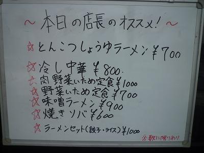 f:id:Yoshikoi:20121012182508j:image