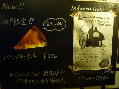 f:id:Yoshikoi:20121016204703j:image