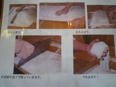 f:id:Yoshikoi:20121017193919j:image