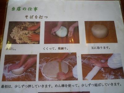 f:id:Yoshikoi:20121017193920j:image