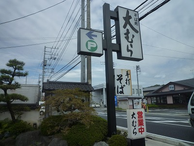 f:id:Yoshikoi:20121017193923j:image