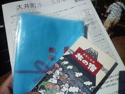 f:id:Yoshikoi:20121021193322j:image