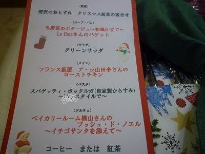 f:id:Yoshikoi:20121219225655j:image