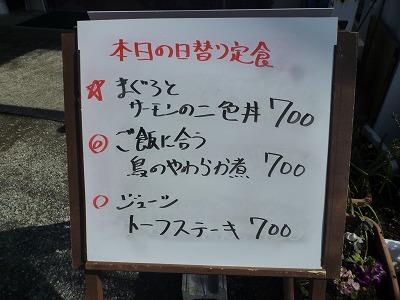 f:id:Yoshikoi:20130221203739j:image