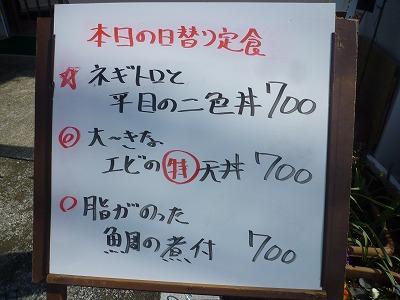 f:id:Yoshikoi:20130228200514j:image