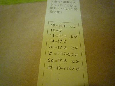 f:id:Yoshikoi:20130409184408j:image
