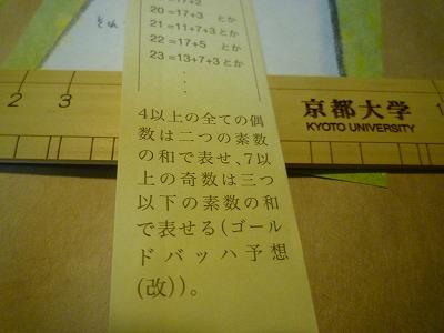 f:id:Yoshikoi:20130409184411j:image