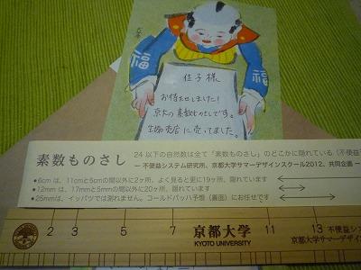 f:id:Yoshikoi:20130409184412j:image