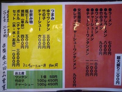 f:id:Yoshikoi:20130426201253j:image