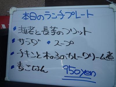 f:id:Yoshikoi:20130509204114j:image