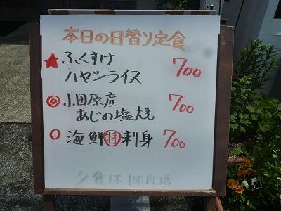 f:id:Yoshikoi:20130522195242j:image