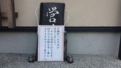 f:id:Yoshikoi:20130526182623j:image
