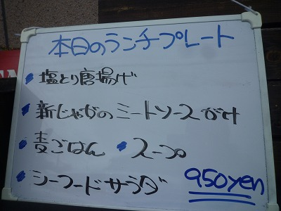 f:id:Yoshikoi:20130614190304j:image