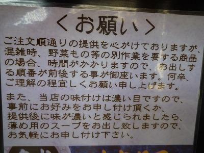 f:id:Yoshikoi:20130709193812j:image