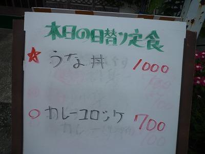 f:id:Yoshikoi:20130722200939j:image