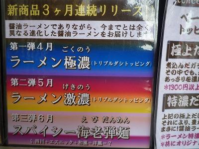 f:id:Yoshikoi:20130730191038j:image