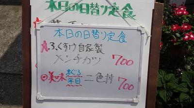 f:id:Yoshikoi:20130805191325j:image