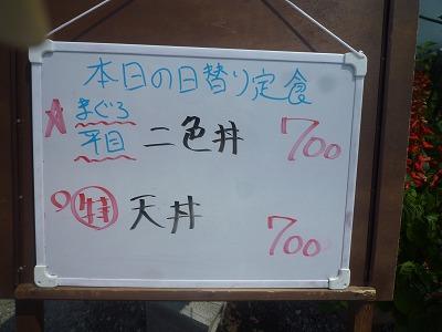 f:id:Yoshikoi:20130809192912j:image