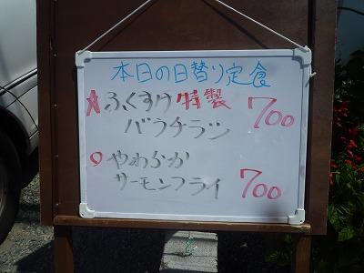 f:id:Yoshikoi:20130819183435j:image