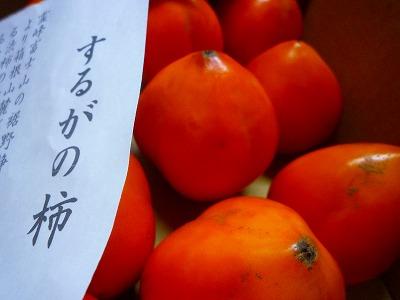 f:id:Yoshikoi:20131129192740j:image