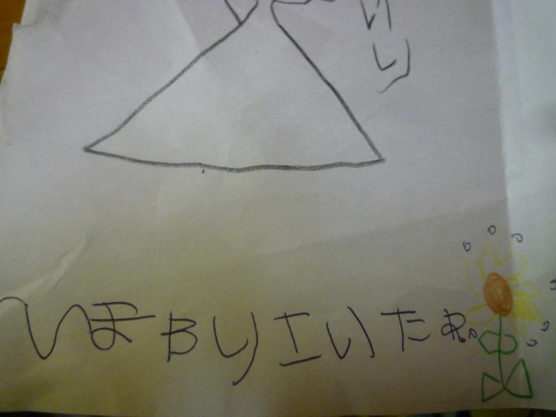 f:id:Yoshikoi:20140823173020j:image:w400