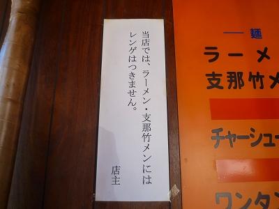 f:id:Yoshikoi:20141227200726j:image